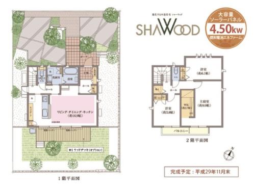 日本ハウス 30坪
